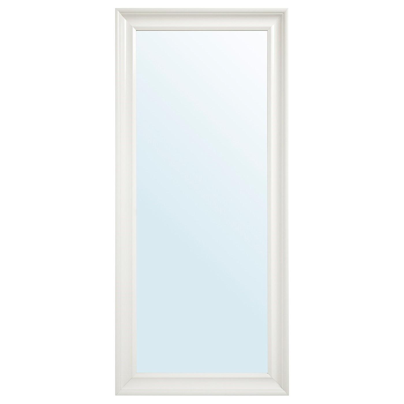Miroir IKEA rectangulaire.