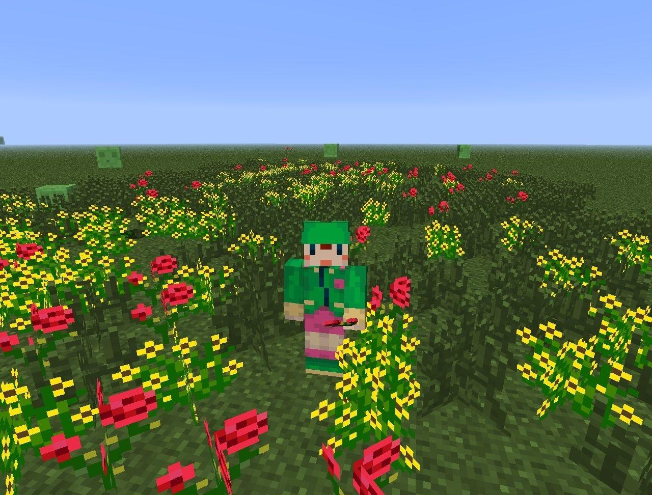 Aménagement simple avec des fleurs.